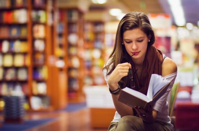 leitura hot