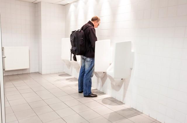cor da urina