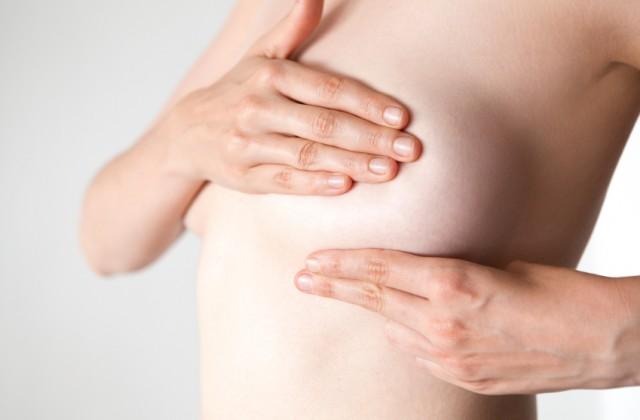 biópsia mamária istock getty images doutíssima
